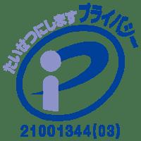 プライバシーマーク 21001344_03_200_JP