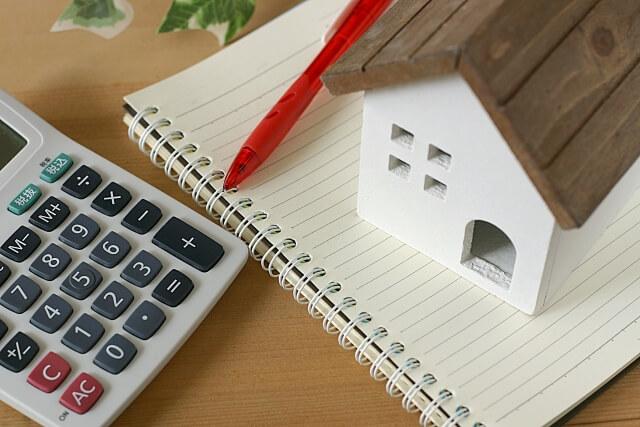 住宅購入のポイント