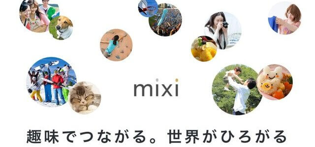 mixi(ミクシー)