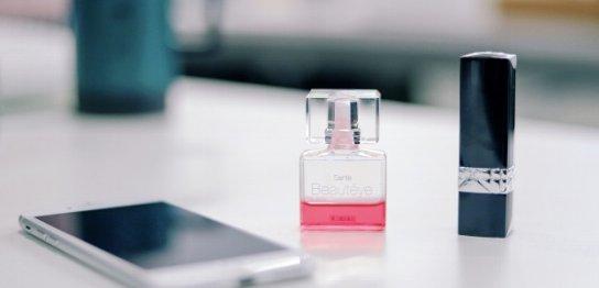 化粧品・コスメの広告事情