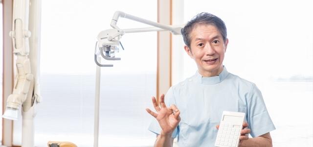 歯科医院の売上と年収アップの方法