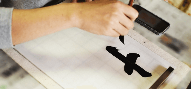 習字のイメージ