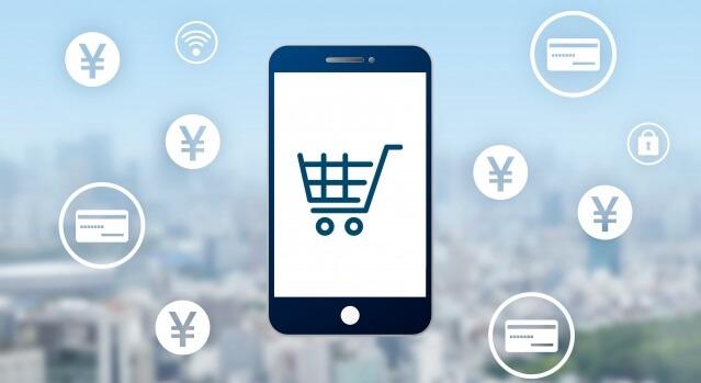 ECサイトこそオウンドメディアでユーザー層を広げて集客・売上アップ