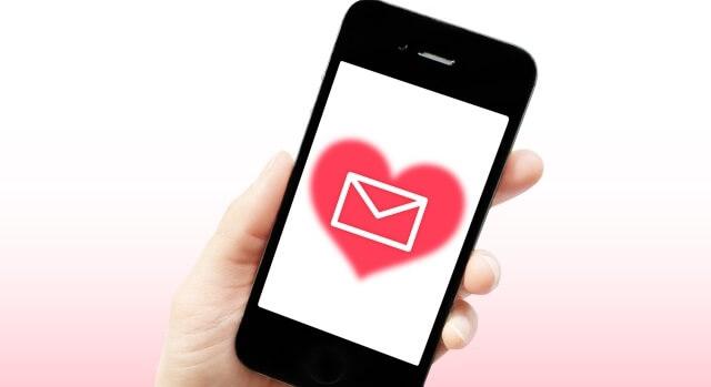 メール携帯