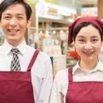 地域で愛され続けるスーパーマーケットの集客戦略