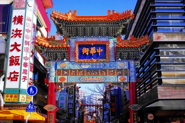 横浜で集客効果の高い広告媒体をリサーチ