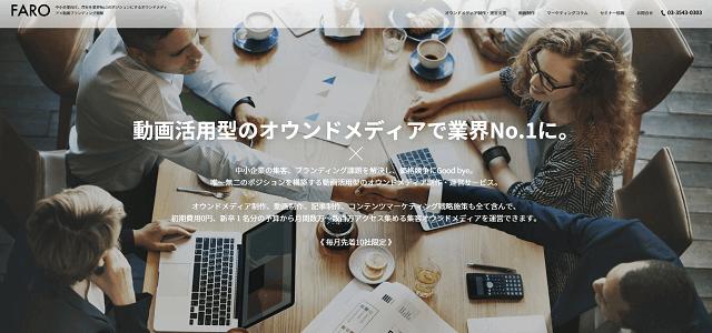 イメージ・ジャパンキャプチャ画像