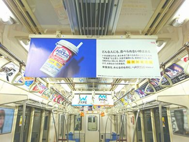 千葉県の電車広告:京成線 中吊り広告