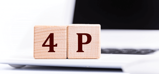 「4p分析」の事例から何を学ぶか