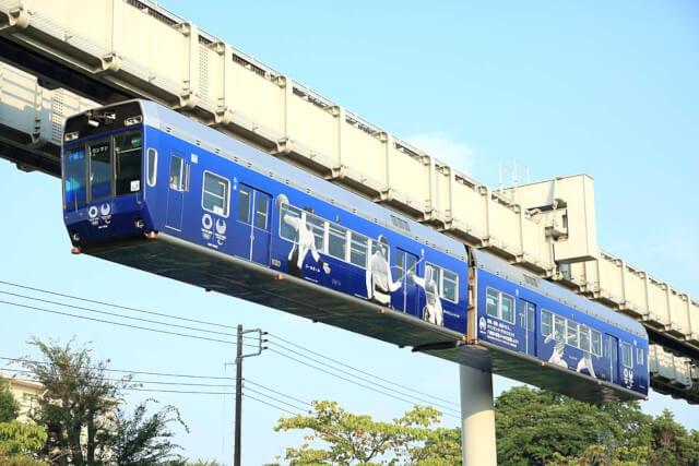 千葉県の電車広告:千葉モノレール