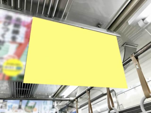 千葉県の電車広告:北総線中吊りポスター