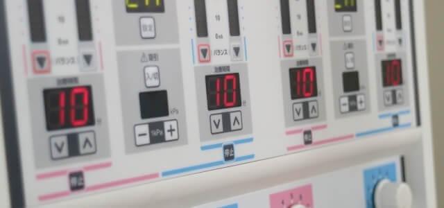 整骨院・接骨院で自費治療の患者を集客するには?