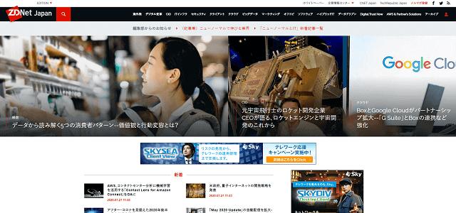 ZDNet Japanキャプチャ画像
