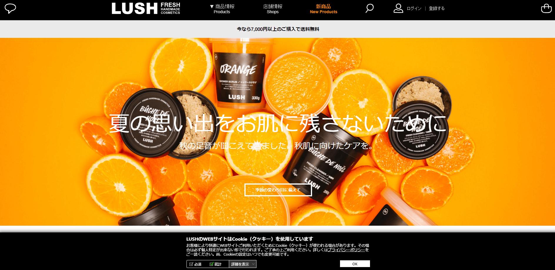 株式会社ラッシュジャパン