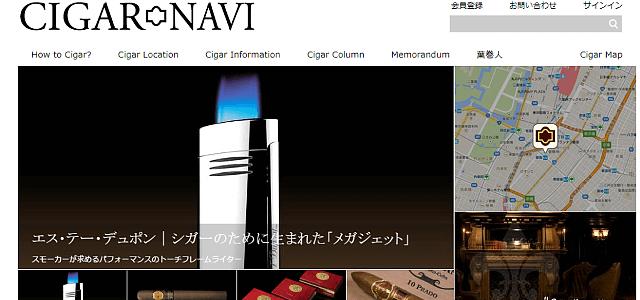 cigarnavi