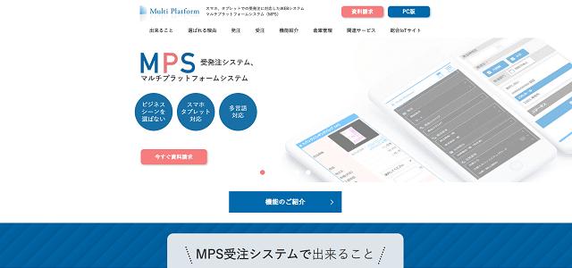 マルチプラットフォームシステムキャプチャ画像
