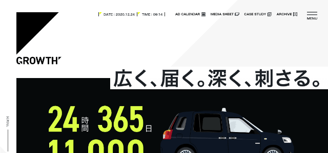 THE TOKYO TAXI VISION GROWTH