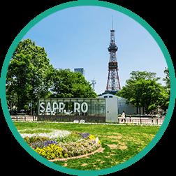 北海道・札幌