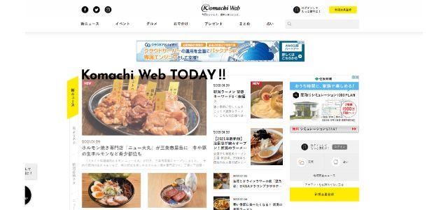 Komachiwebのキャプチャ画像