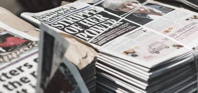 新聞の折り込み広告