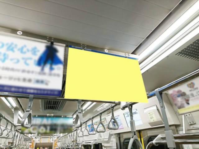 都営三田線 中づりポスター