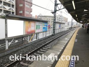 東武 成増駅 駅看板