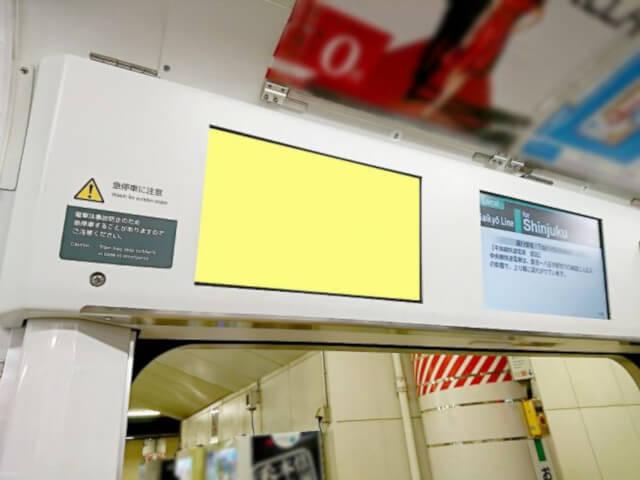 JR埼京線 デジタルサイネージ