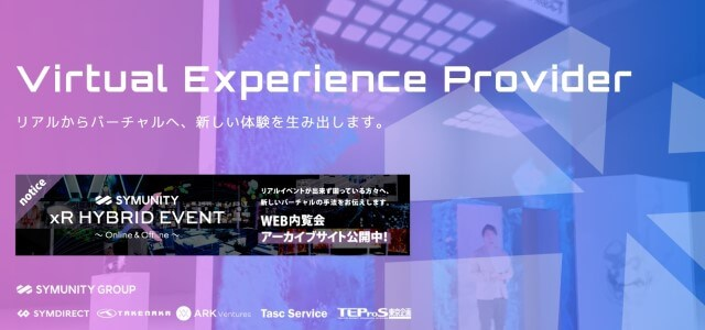Virtual Experience Provider