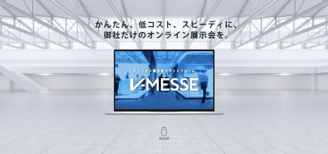 V-MESSE