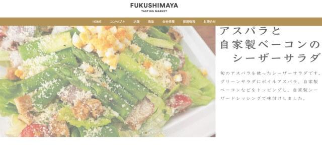 fukushimaya
