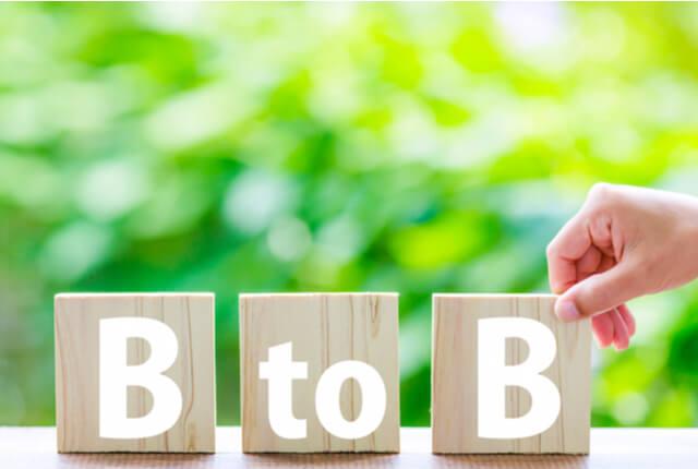 BtoBビジネスの販売促進活動が難しいと言われる理由