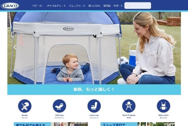 GRECO公式ブランドサイト