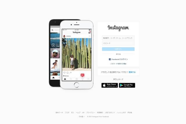 instagramキャプチャ画像