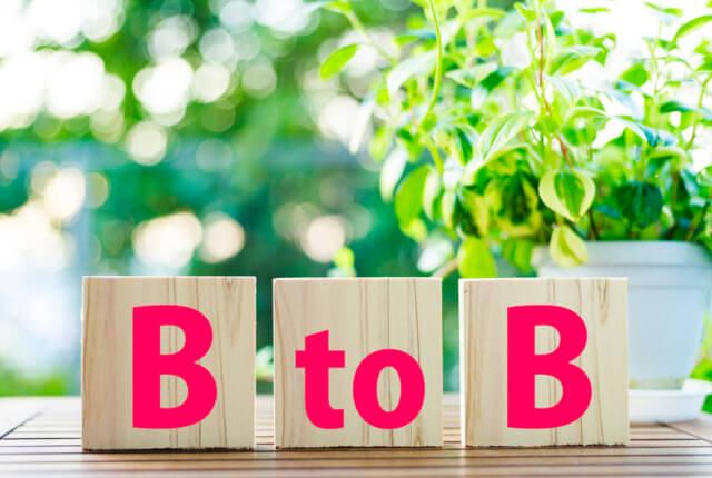 BtoB向けWeb広告・ネット広告の運用でお困りの方へ