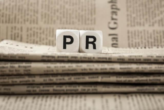 メディア戦略を成功させて商品・サービスを上手にPRしよう